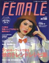 """2012 FEMALE( フィーメィル) AUTUMN"""
