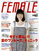 """2013 FEMALE( フィーメィル) SUMMER"""