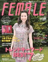 """2013 FEMALE( フィーメィル) AUTUMN"""
