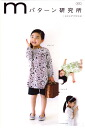 ■ m pattern research laboratory ■ for kids kids square blouse:m104