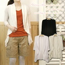 Shirring three-quarter sleeve long cardigan