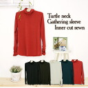 Sleeve gathers turtleneck warm inner cut-and-sew