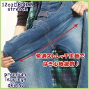 ★Real premium denim Regin Japanese pampas grass knee ★