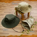 Necessities ♪ 2way casual adventure cotton hat of the OUTDOOR & summer festival fashion