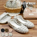 Portable room shoes with the LILYAN HOUSE porch