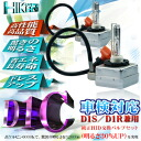Recommend to foreign car! New OE replacement D1C D1R/D1S |bulb set HID Kit ◆ ◆ ◆