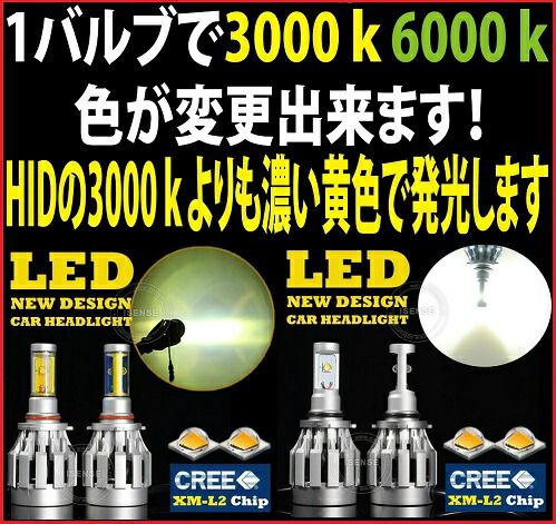 CREE 2000LM H8 H9 H11 H16 HB3 HB4 3000k/6000k