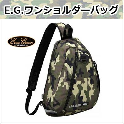 Shoulder Bag E.G. Crossword 51