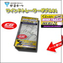 Gamakatsu wind trailer and will be double 21 glow ( double hook ) CG original WIND TRAILER DOUBLE21 GLOW fishing fishing Jig lure treble hook needle gimmicks double hook salt cutlass fs3gm