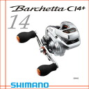 03211 Shimano 14 barchetta CI 4 + 300 HG SHIMANO 14BARCHETTA CI 4 + 300 HG fishing fishing Jig bait reel double shaft reel boat fishing salt