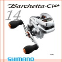 032096 Shimano 14 barchetta CI 4 + 200 4 HG SHIMANO 14BARCHETTA CI + 200 HG fishing fishing Jig bait reel double shaft reel boat fishing salt
