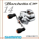 03212 Shimano 14 barchetta CI 4 + 301 4 HG SHIMANO 14BARCHETTA CI + 301 HG fishing fishing Jig bait reel double shaft reel boat fishing salt