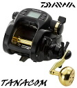 Daiwa 956147 タナコン 750 DAIWA TANAKOM 750 fishing Jig fishing Daiwa electric reels ship offshore tuna after Kingfish and amberjack ARA que cod