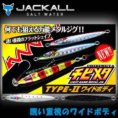 Hikoboshi fishing rakuten global market jackal civil for Fishing gear stores near me