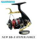 03297 Shimano NEW hyper force 1700 DXG SHIMANO NEW HYPER FORCE 1700DXG fishing equipment fishing LB lever brake fishing shark fishing and Chivas Medina Gregor Chin Kuro black sea bream pagrus major