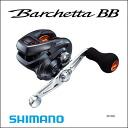 032164 Shimano 14 barchetta BB 301HG SHIMANO 14BARCHETTA BB 301HG fishing fishing Jig bait reel double shaft reel boat fishing salt