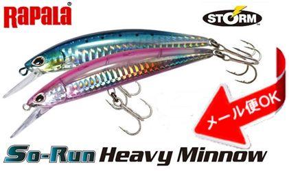 hikoboshi-fishing | rakuten global market: srhm90s (27 g) rapala, Reel Combo
