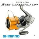 Shimano 14 Super Aero surf reader SD CI 4 + 35 standard SHIMANO 14 SUPER AERO SURF LEADER SD CI 4 + 35 Standard fishing fishing Jig reels spinning spinning Kiss flounder