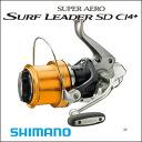 Shimano 14 Super Aero surf reader SD CI 4 + 30 standard SHIMANO 14 SUPER AERO SURF LEADER SD CI 4 + 30 Standard fishing fishing Jig reels spinning spinning Kiss flounder