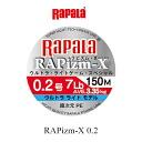 라 라 ラピズム X 울트라 라이트 모델 150m 0.2 호 RPZX150M02FO RAPARA PAPIZM-X ULTRA-LIGHT-MODEL 150m 0.2 RPZX150M02FO 낚시 낚시 장비 PE 라인 아 지 메 바 루 도금 선 라이트 게임 투투 오징어 송어