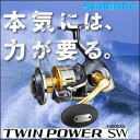 15 NEW Shimano twinpower SW 10000PG SHIMANO 15 NEW TWIN POWER SW 10000PG fishing equipment fishing spinning reel offshore jigging kyasutinngu_booto boat big game tuna Kingfish Buri GT