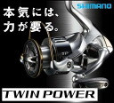 Shimano reel 15 NEW twinpower 2500 HGS SHIMANO 15 NEW TWIN POWER 2500HGS fishing largemouth bass oval squid sepioteuthis lessoniana light game jerking bus, Jig fishing spinning reel