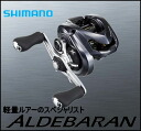 Shimano 15 Aldebaran 50 RIGHT SHIMANO 15ALDEBARAN 50 RIGHT fishing equipment fishing Baytril double shaft reel bass bus-