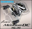Shimano 15 metaniumu 15Metanium DC HG RIGHT, DC HG RIGHT SHIMANO fishing gear fishing Baytril both axes reel bass digital control bus unbelievabl 75yds