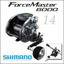 Shimano 14 force master 6000 14 SHIMANO Force Master 6000 fishing fishing swim Jig reel electric reel boat fishing for large reel salt water (sea & sea)