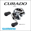 Shimano reel 15 their 200 right handle (dextral) SHIMANO REEL 15 CURADO 200 RIGHT fishing Jig fishing Baytril Bastille ship hand wound bass casting reels freshwater (freshwater)