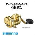 Shimano reel 15 Ocean soul (remorse) 4000 T SHIMANO REEL 15 KAIKON 4000T fishing equipment fishing 石鯛 ARA que bottom of distance