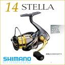 Shimano reel 14 Stella (Stella 14) C2000S SHIMANO REEL 14 STELLA C2000S fishing fishing Jig reels spinning reel salt water (sea & sea) jerking horse mackerel