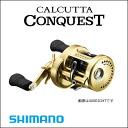 Shimano reel 15 Calcutta conquest 301 left hand (left hand) SHIMANO REEL 15 CALCUTTA CONQUEST 301 LEFT fishing Baytril double shaft reel Bastille bass SNAKEHEAD