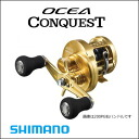 Shimano reel 15 other conquest 201 PG left handle (handed) SHIMANO REEL OCEA CONQUEST 201PG LEFT fishing equipment fishing Shimano Baytril double shaft reel choice for light jigging tilava approval