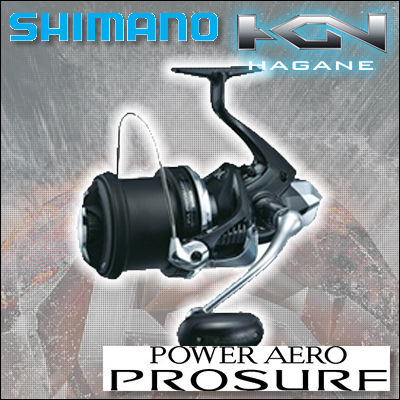 hikoboshi-fishing | rakuten global market: shimano 15 power aero, Reel Combo