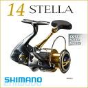 (Item order) Shimano reel 14 Stella (Stella 14) 2500 HGS SHIMANO REEL 14 STELLA 2500HGS fishing fishing Jig reels spinning reel salt water (sea & sea) Higa Chivas Grassi
