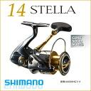Shimano reel 14 Stella (Stella 14) 3000 HG SHIMANO REEL 14 STELLA 3000HG fishing fishing Jig reels spinning reel salt water (sea & sea) Higa Chivas Grassi