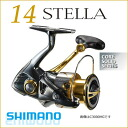 Shimano reel 14 Stella (Stella 14) C3000XG SHIMANO REEL 14 STELLA C3000XG fishing fishing Jig reels spinning reel salt water (sea & sea) jerking choice for light jigging