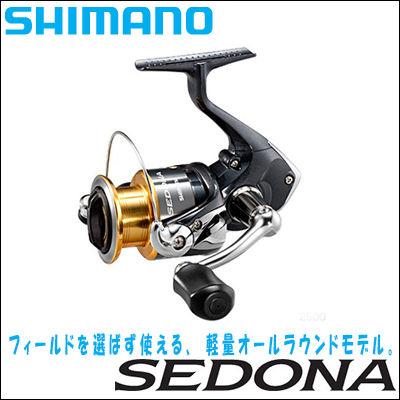 hikoboshi-fishing | rakuten global market: shimano reel 15 sedona, Reel Combo