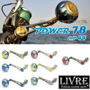 Megatech Libre ( LIVRE ) power 78 (POWER78) EP 44 チタンノブ spinning single-handle, megatech fishing tackle, reels, spinning reels Shimano Daiwa