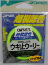 Owner OWNER fishing lifting toe woolly Green 5 m lifting accessory ukiha unstoppable fs3gm