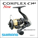 Shimano reels Shimano SHIMANO 13 complex CI 4 + 2500 HGS F4 single handle COMPLEX 13 CI 4 + 2500 HGS F4 fishing fishing spinning reel bus trout mackerel mbar