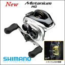 Shimano reels Shimano SHIMANO NEW 13 metaniumu HG LEFT left handle 13 METANIUM HG LITE fishing reel Bastille ( Baytril ) Higa.