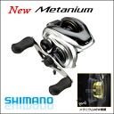 Shimano reels Shimano SHIMANO 13 metaniumu LEFT left handle 13 METANIUM LEFT fishing reel Bastille ( Baytril ).