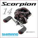 032263 Shimano NEW Scorpion 201 HG (14 Scorpion) left handle SHIMANO NEW SCRPION 201HG LEFT-HANDLE fishing fishing Jig Baytril both axis bus bass fresh freshwater Higa