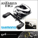 Shimano reels Shimano SHIMANO 12 Antares HG RIGHT right handle 12 ANTARES HG RIGHT fishing reel Bastille ( Baytril ).