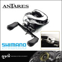 Shimano reels Shimano SHIMANO 12 Antares RIGHT right handle 12 ANTARES is RIGHT fishing reel Bastille ( Beit-El )