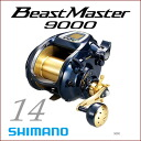 Shimano Beastmaster 14 9000 9000 SHIMANO 14Beast Master fishing fishing gear electric reel boat fishing offshore tuna deep sea fish