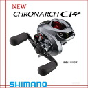 033314 Shimano NEW クロナーク CI 4 + 150 (right hand) ( 4 14 クロナーク CI + 150 ) SHIMANO NEW CHRONARCH CI 4 + 150 RIGHT fishing fishing Jig Baytril both axis bus bass fresh freshwater