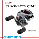 033345 Shimano NEW クロナーク CI 4 HG 151 LEFT (left hand) ( 4 14 クロナーク CI + 151 HG ) SHIMANO NEW CHRONARCH CI 4 + 151 HG LEFT fishing fishing Jig Baytril both axis bus bass fresh freshwater Higa